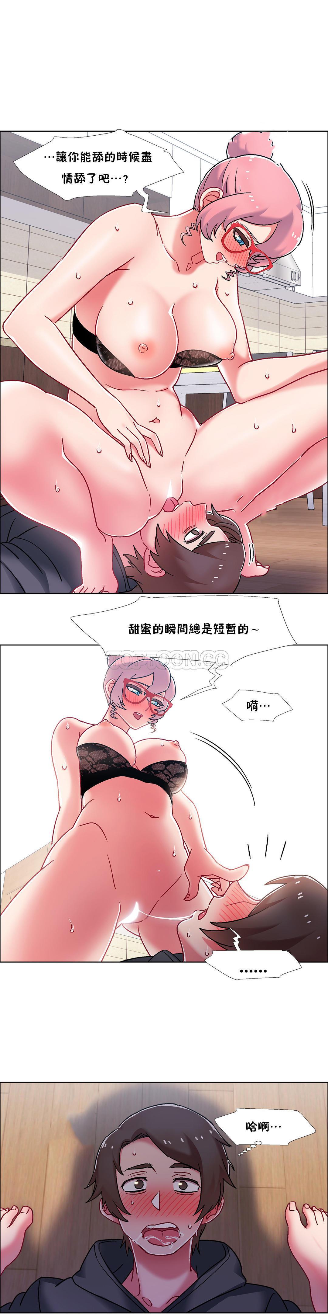 [Studio Wannabe] Rental Girls | 出租女郎 Ch. 33-58 [Chinese]  第二季 完结 363
