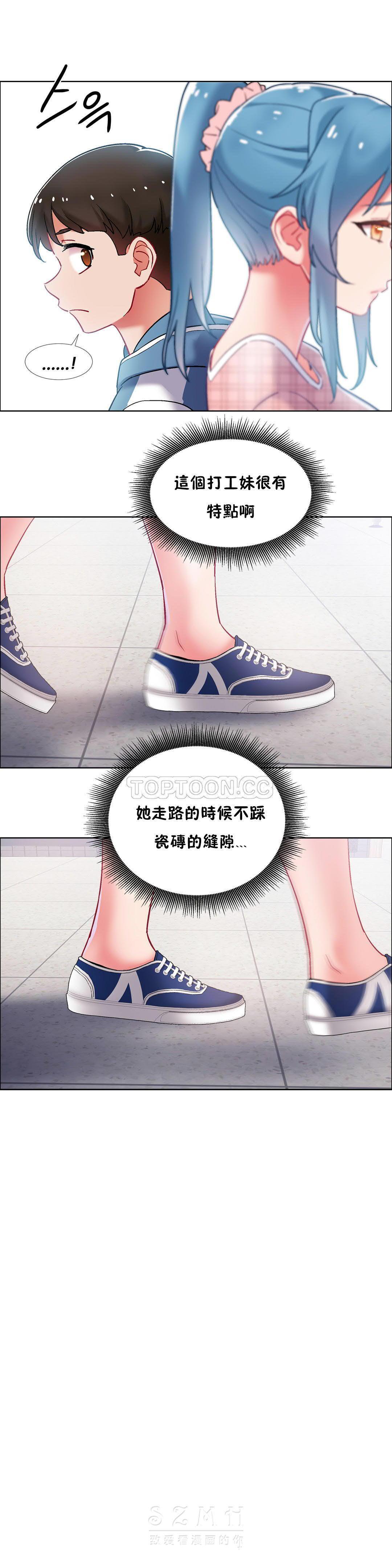 [Studio Wannabe] Rental Girls | 出租女郎 Ch. 33-58 [Chinese]  第二季 完结 37