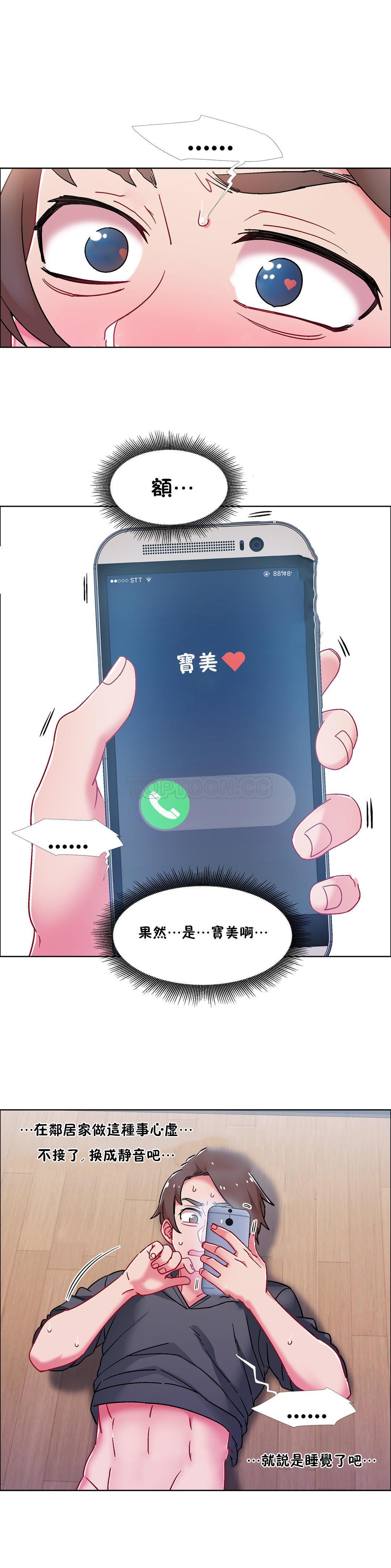 [Studio Wannabe] Rental Girls | 出租女郎 Ch. 33-58 [Chinese]  第二季 完结 386