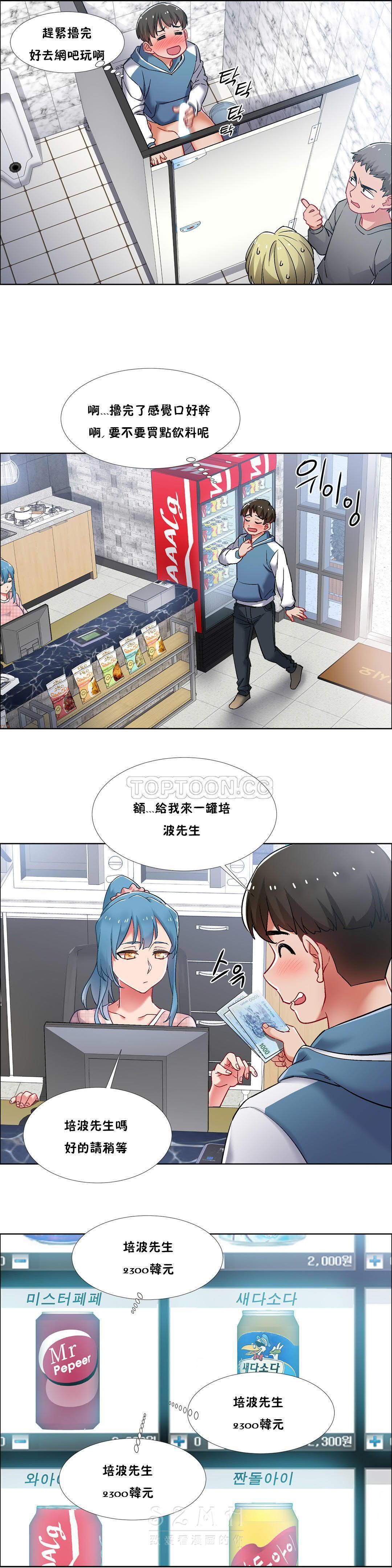 [Studio Wannabe] Rental Girls | 出租女郎 Ch. 33-58 [Chinese]  第二季 完结 38