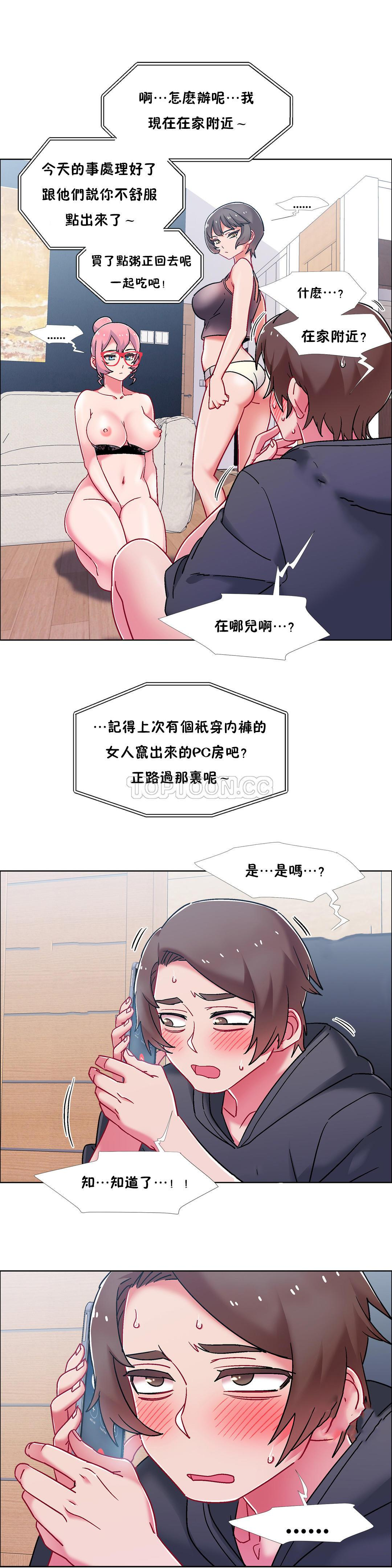 [Studio Wannabe] Rental Girls | 出租女郎 Ch. 33-58 [Chinese]  第二季 完结 389