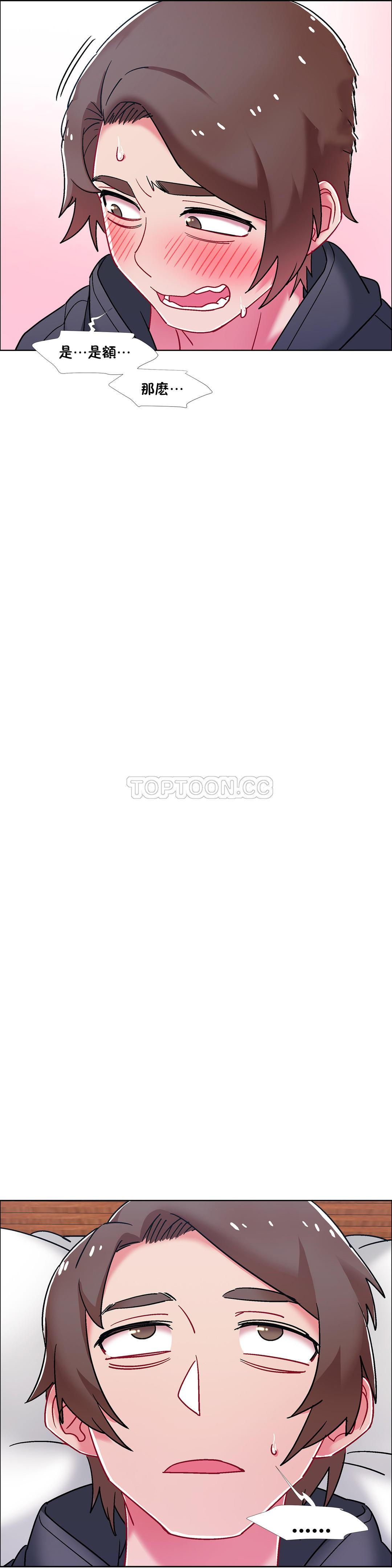 [Studio Wannabe] Rental Girls | 出租女郎 Ch. 33-58 [Chinese]  第二季 完结 401