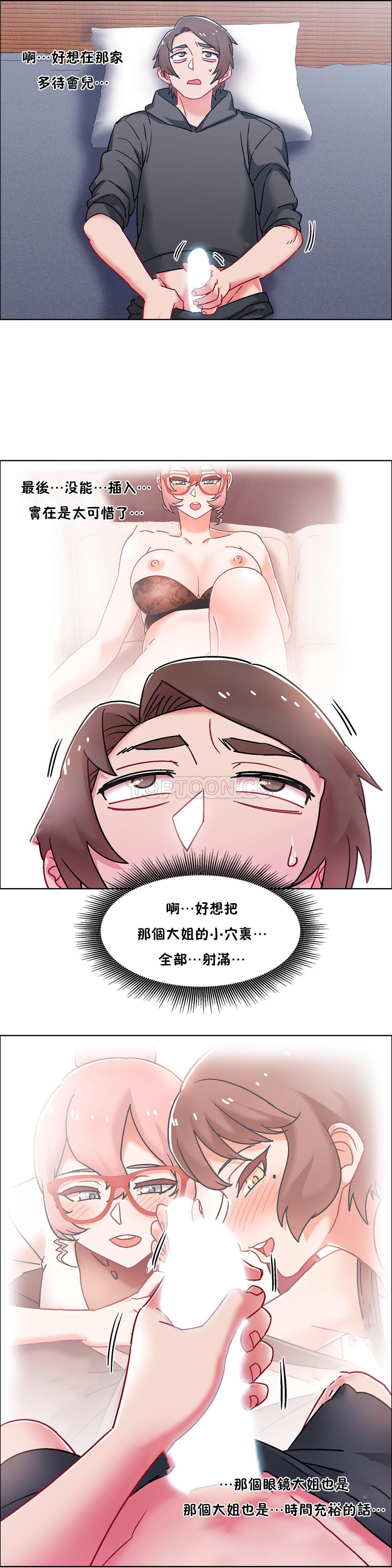 [Studio Wannabe] Rental Girls | 出租女郎 Ch. 33-58 [Chinese]  第二季 完结 403