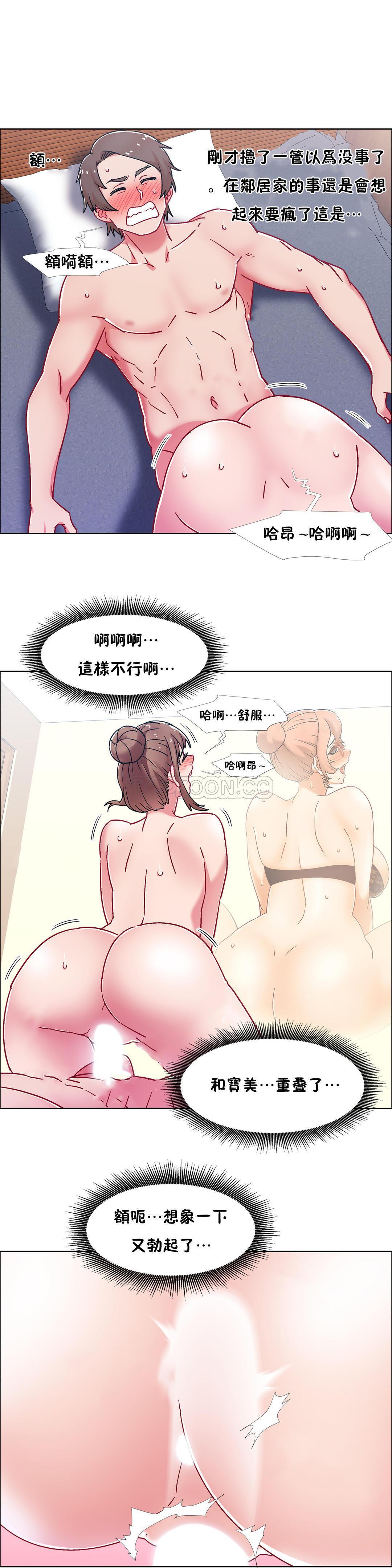 [Studio Wannabe] Rental Girls | 出租女郎 Ch. 33-58 [Chinese]  第二季 完结 413