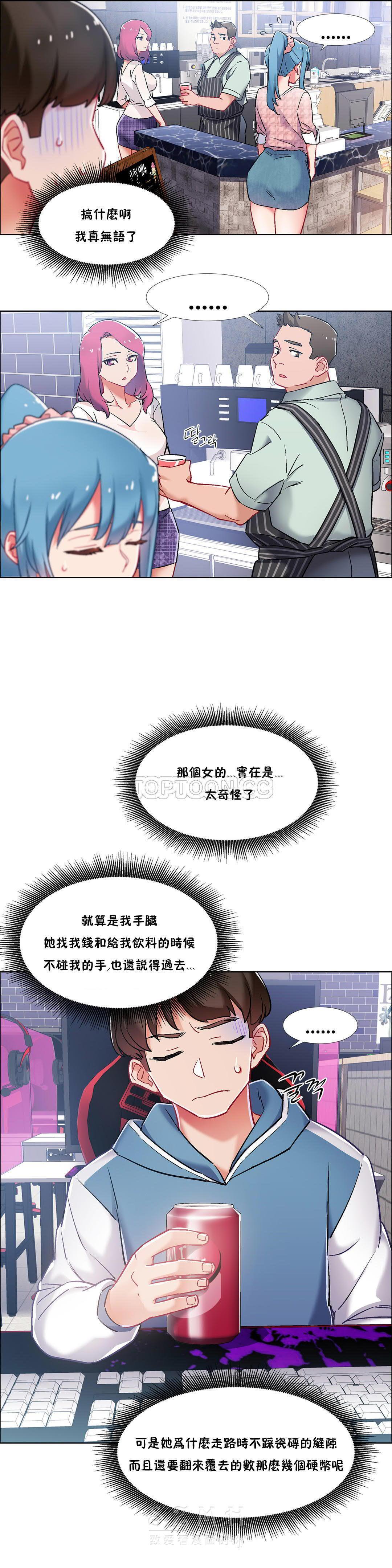 [Studio Wannabe] Rental Girls | 出租女郎 Ch. 33-58 [Chinese]  第二季 完结 42