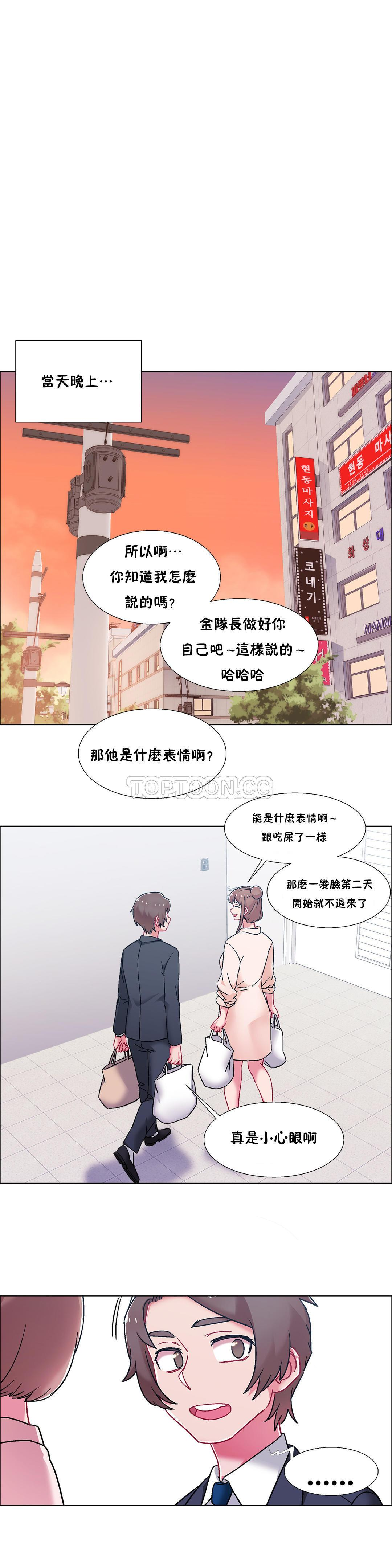 [Studio Wannabe] Rental Girls | 出租女郎 Ch. 33-58 [Chinese]  第二季 完结 439