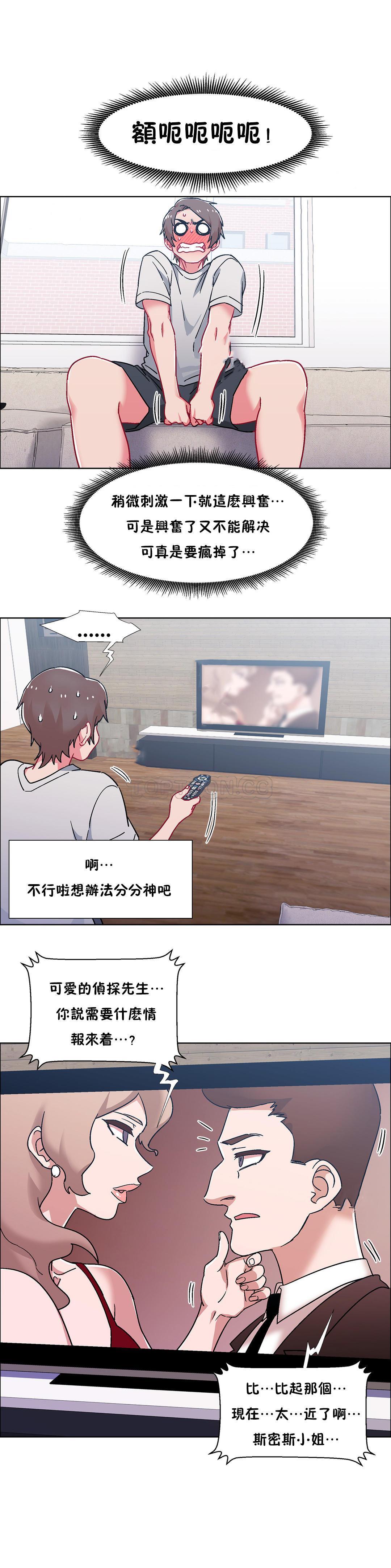 [Studio Wannabe] Rental Girls | 出租女郎 Ch. 33-58 [Chinese]  第二季 完结 464