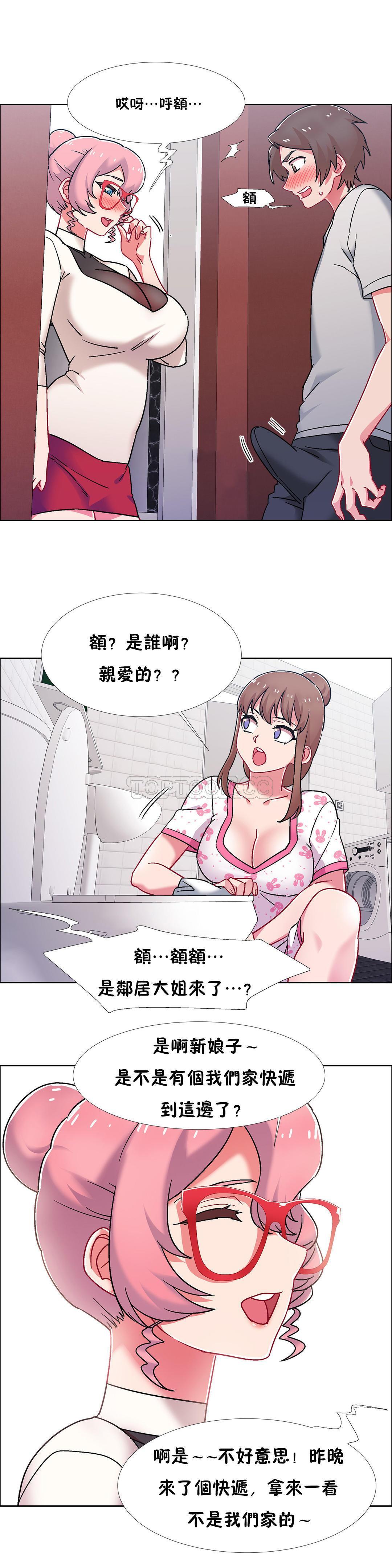 [Studio Wannabe] Rental Girls | 出租女郎 Ch. 33-58 [Chinese]  第二季 完结 471
