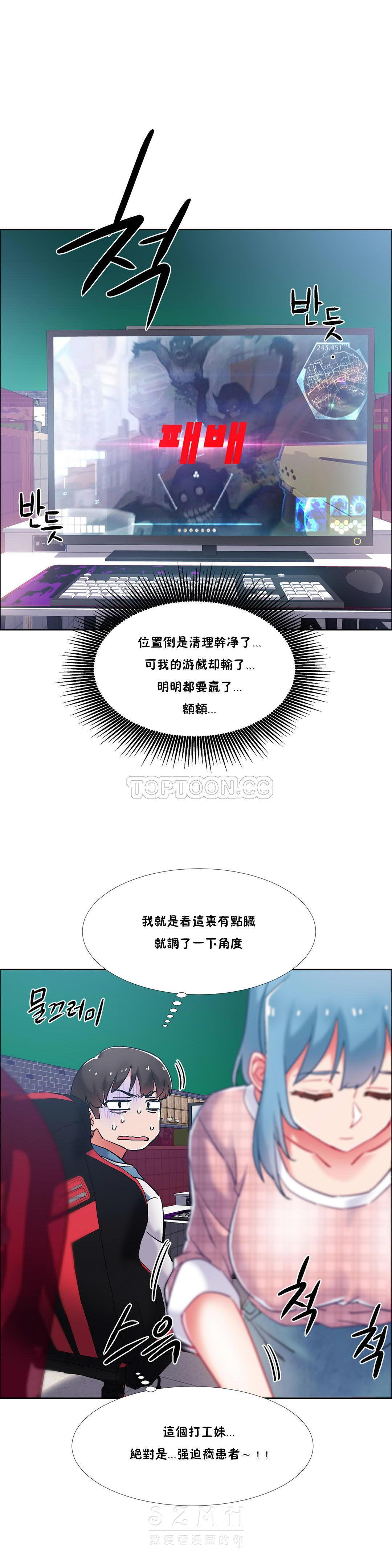 [Studio Wannabe] Rental Girls | 出租女郎 Ch. 33-58 [Chinese]  第二季 完结 47