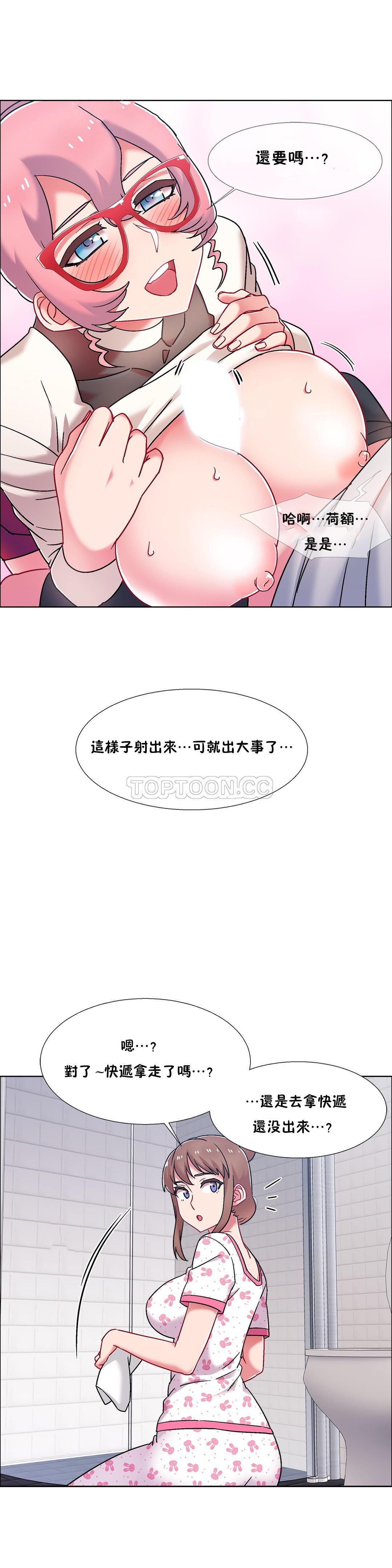 [Studio Wannabe] Rental Girls | 出租女郎 Ch. 33-58 [Chinese]  第二季 完结 489