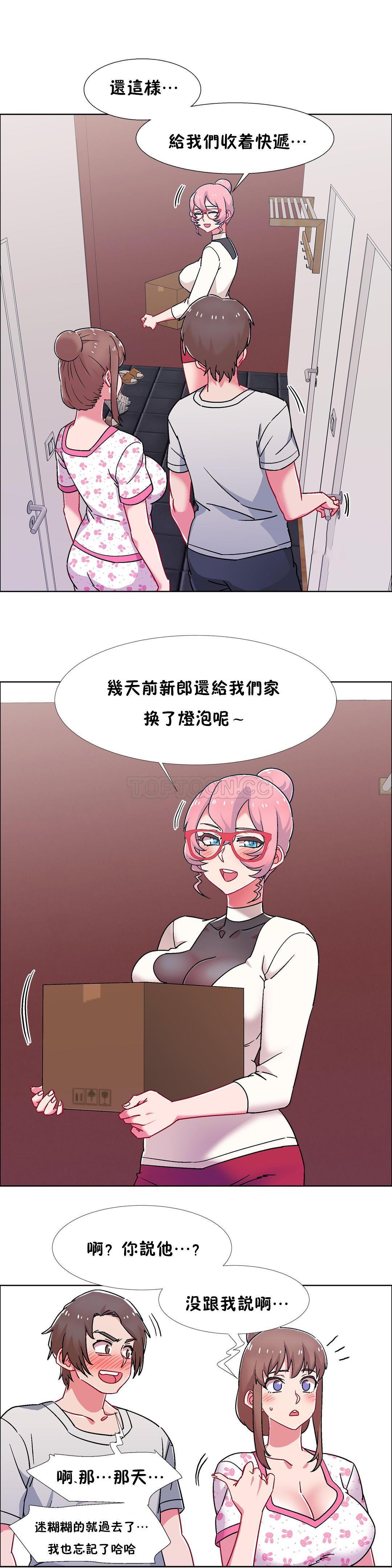 [Studio Wannabe] Rental Girls | 出租女郎 Ch. 33-58 [Chinese]  第二季 完结 499
