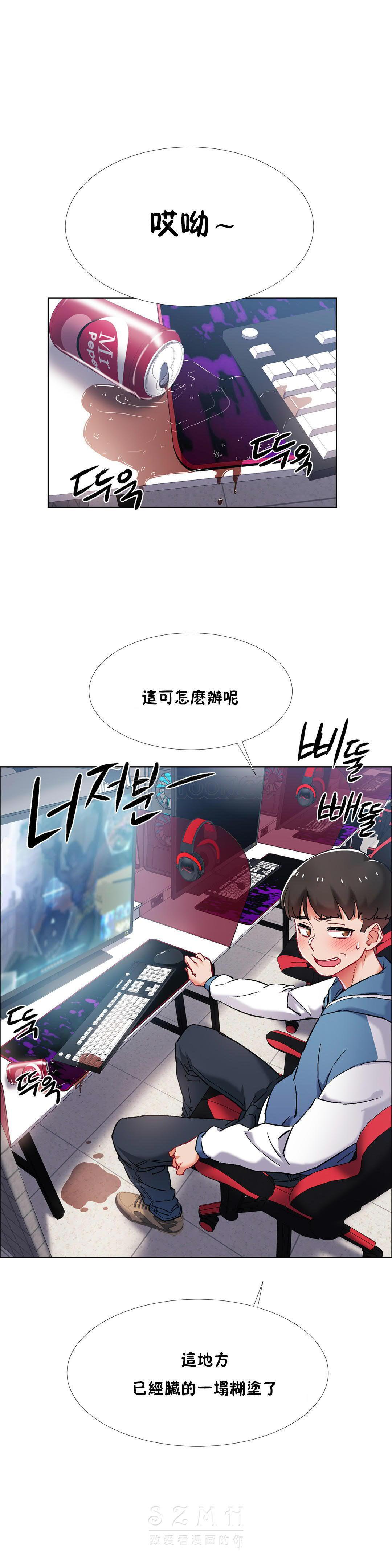 [Studio Wannabe] Rental Girls | 出租女郎 Ch. 33-58 [Chinese]  第二季 完结 50