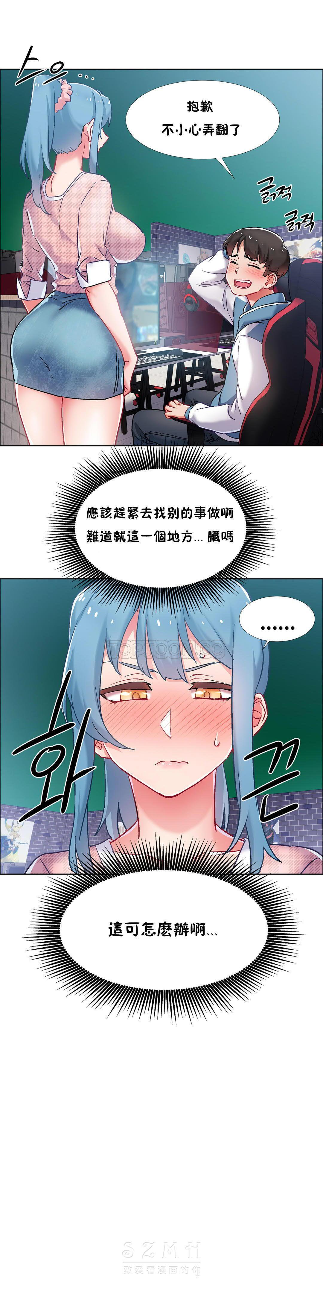 [Studio Wannabe] Rental Girls | 出租女郎 Ch. 33-58 [Chinese]  第二季 完结 51