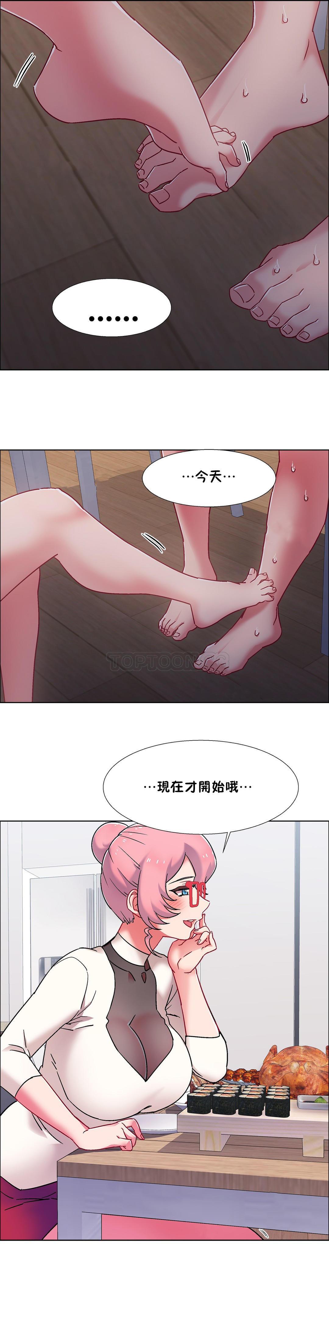 [Studio Wannabe] Rental Girls | 出租女郎 Ch. 33-58 [Chinese]  第二季 完结 528