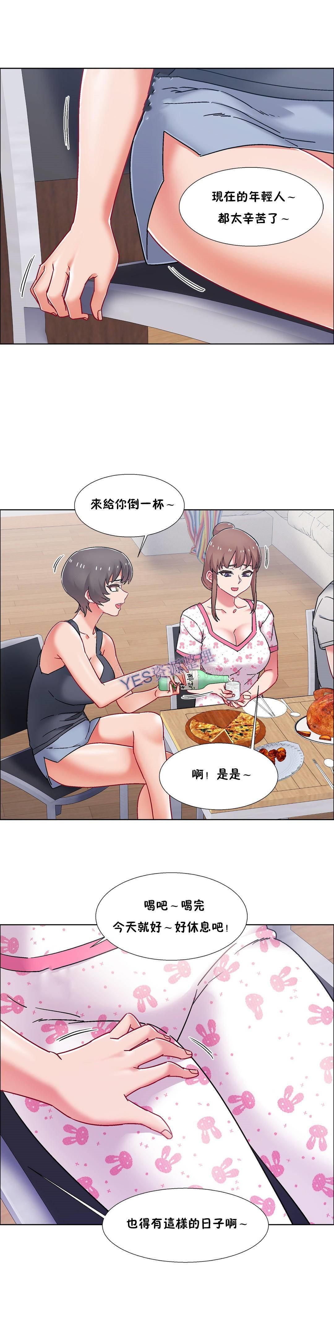 [Studio Wannabe] Rental Girls | 出租女郎 Ch. 33-58 [Chinese]  第二季 完结 544