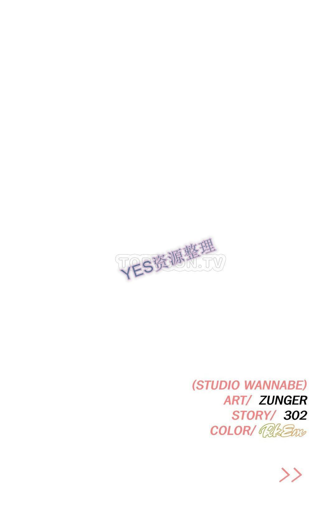 [Studio Wannabe] Rental Girls | 出租女郎 Ch. 33-58 [Chinese]  第二季 完结 556