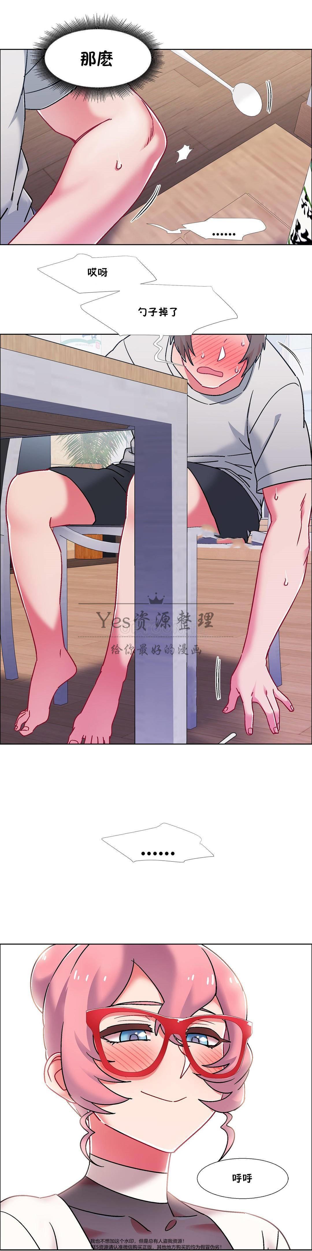 [Studio Wannabe] Rental Girls | 出租女郎 Ch. 33-58 [Chinese]  第二季 完结 559