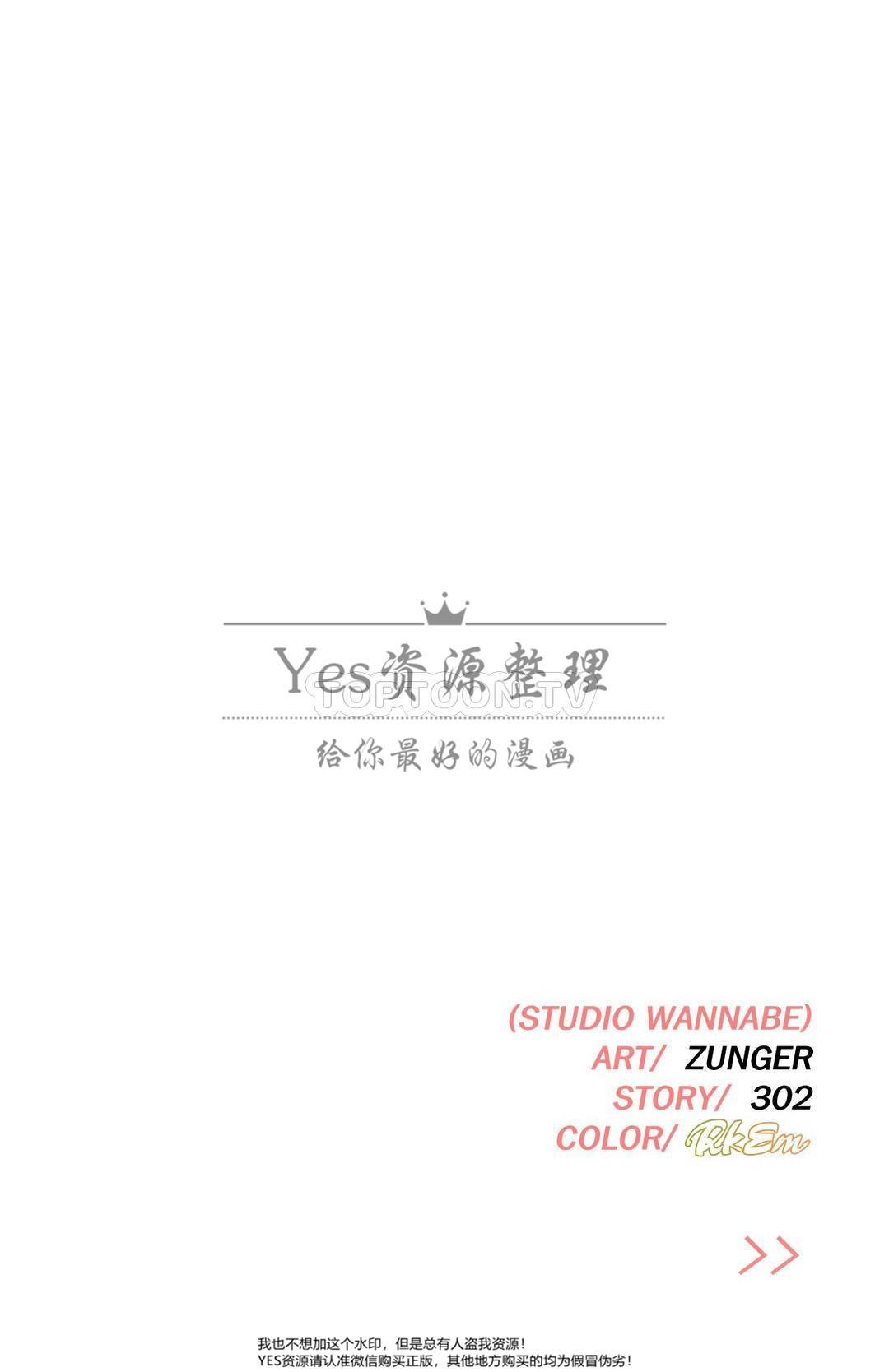 [Studio Wannabe] Rental Girls | 出租女郎 Ch. 33-58 [Chinese]  第二季 完结 582