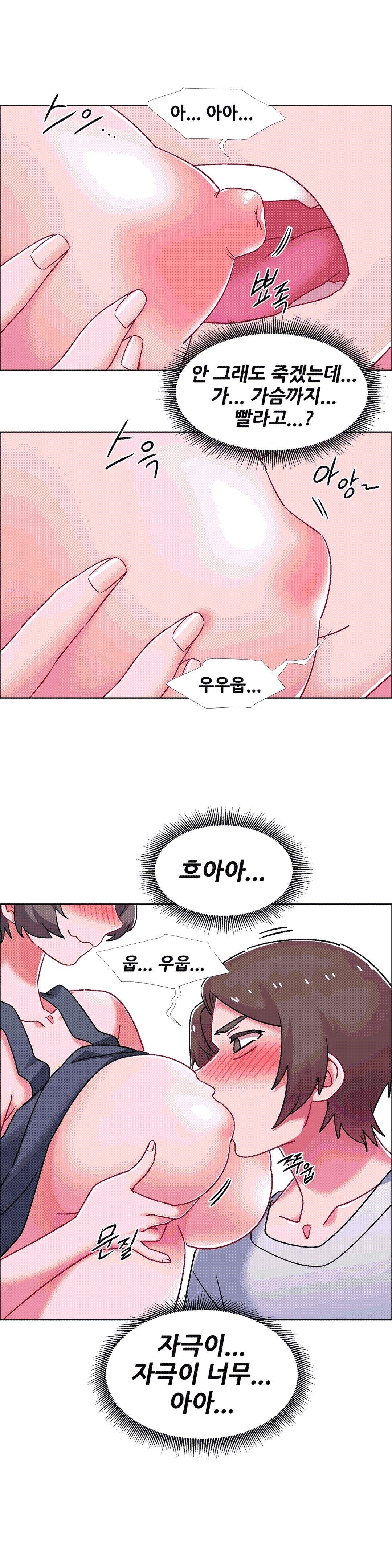 [Studio Wannabe] Rental Girls | 出租女郎 Ch. 33-58 [Chinese]  第二季 完结 592