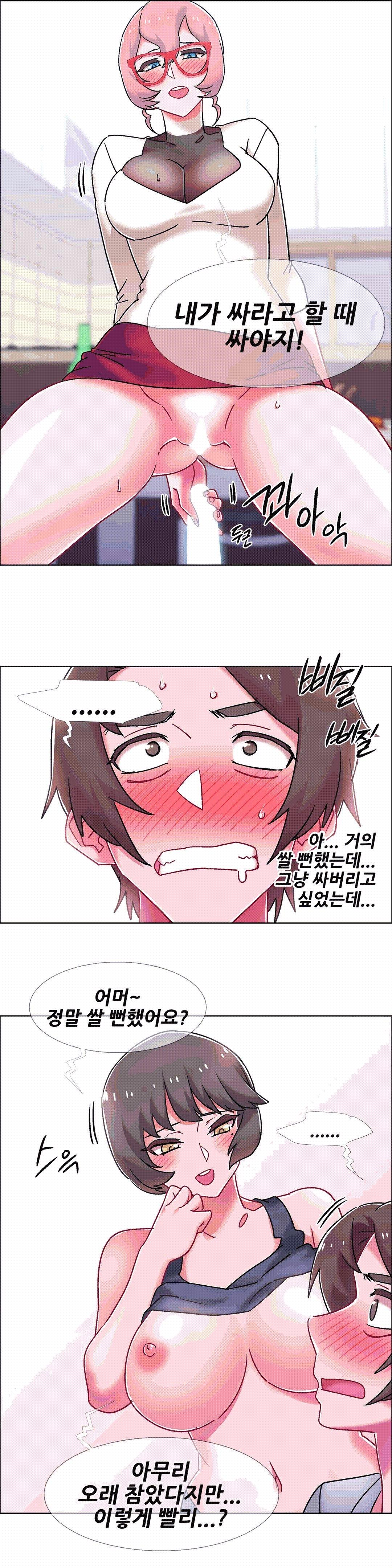 [Studio Wannabe] Rental Girls | 出租女郎 Ch. 33-58 [Chinese]  第二季 完结 597