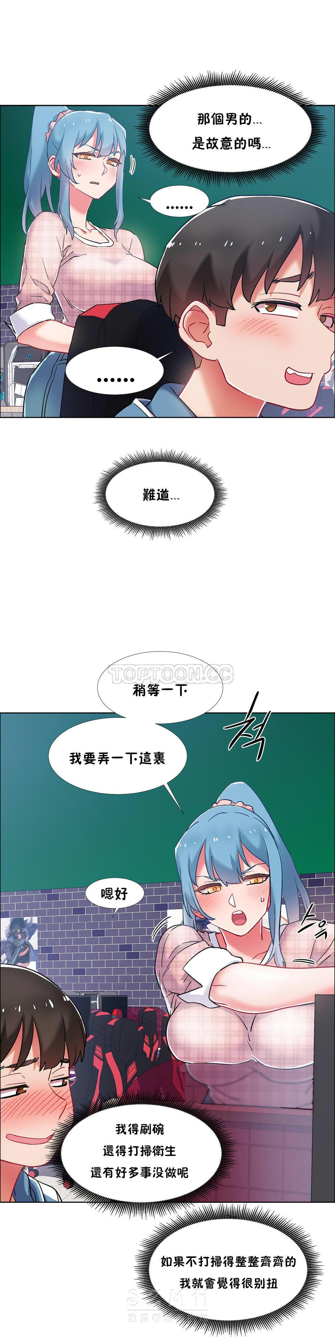 [Studio Wannabe] Rental Girls | 出租女郎 Ch. 33-58 [Chinese]  第二季 完结 59