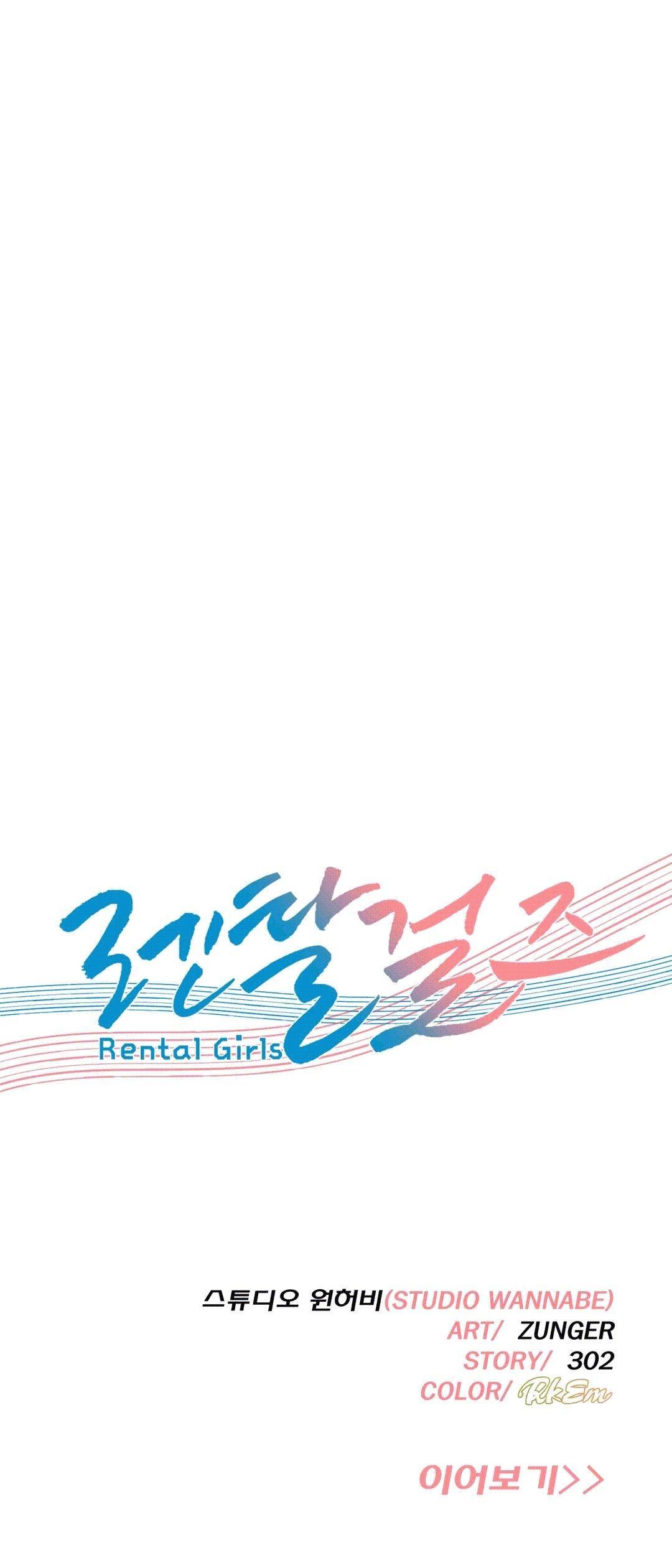[Studio Wannabe] Rental Girls | 出租女郎 Ch. 33-58 [Chinese]  第二季 完结 608