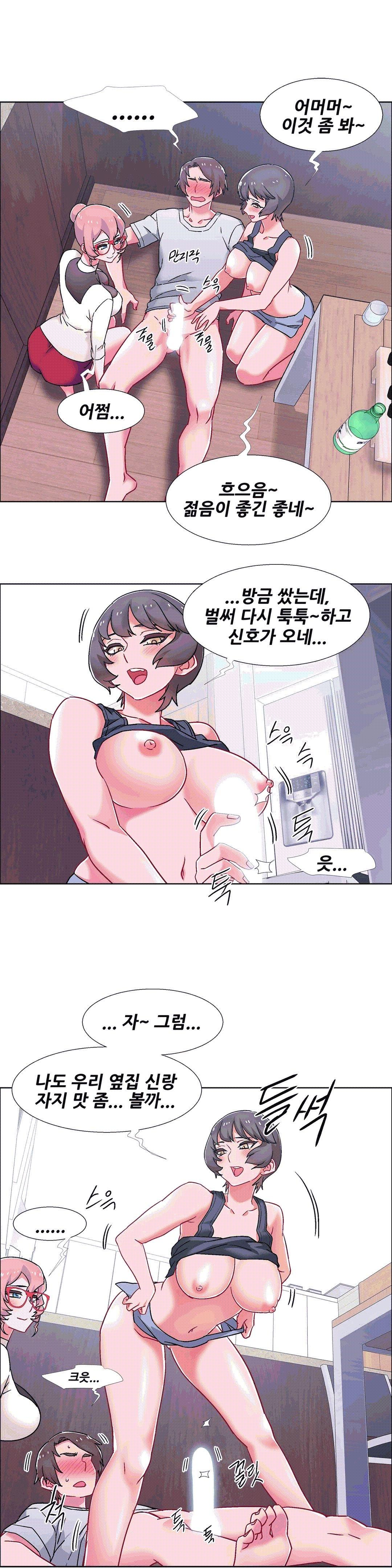 [Studio Wannabe] Rental Girls | 出租女郎 Ch. 33-58 [Chinese]  第二季 完结 613