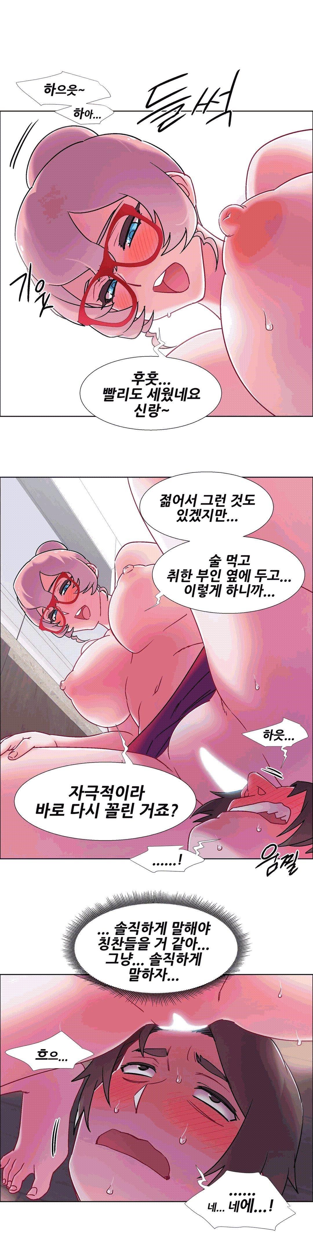 [Studio Wannabe] Rental Girls | 出租女郎 Ch. 33-58 [Chinese]  第二季 完结 620