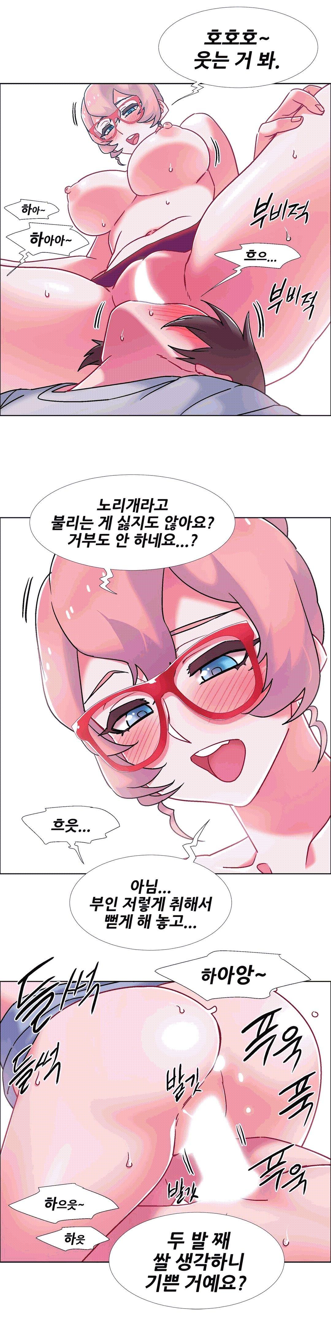 [Studio Wannabe] Rental Girls | 出租女郎 Ch. 33-58 [Chinese]  第二季 完结 623