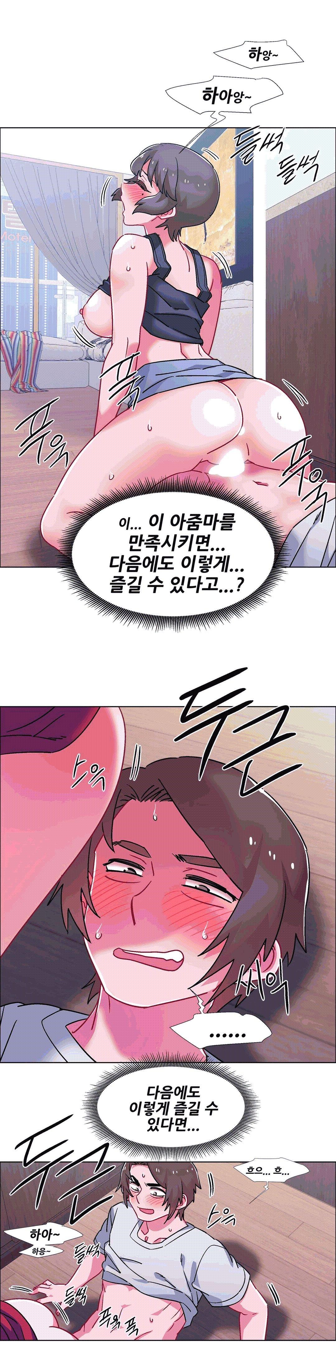 [Studio Wannabe] Rental Girls | 出租女郎 Ch. 33-58 [Chinese]  第二季 完结 626