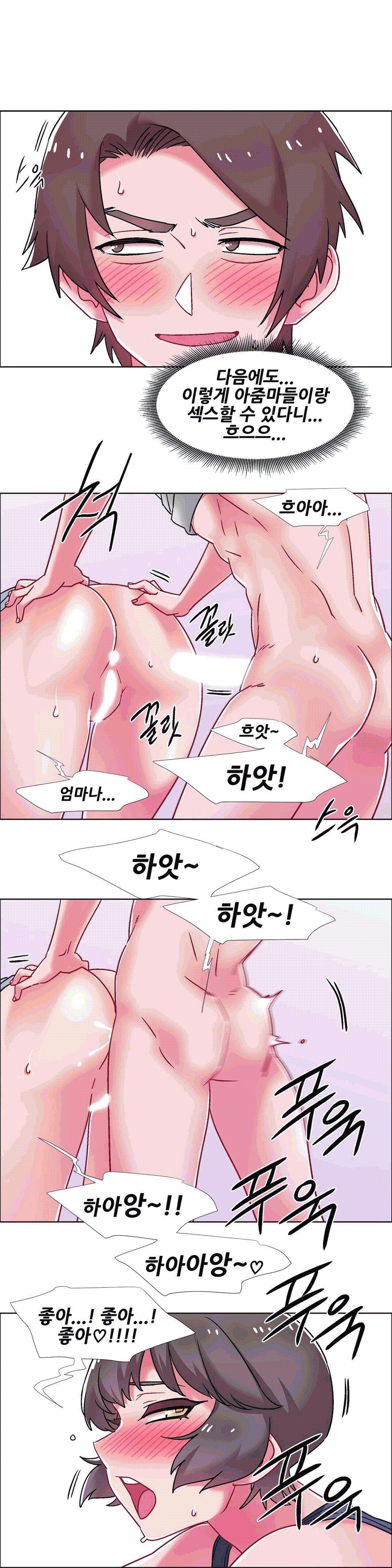 [Studio Wannabe] Rental Girls | 出租女郎 Ch. 33-58 [Chinese]  第二季 完结 629