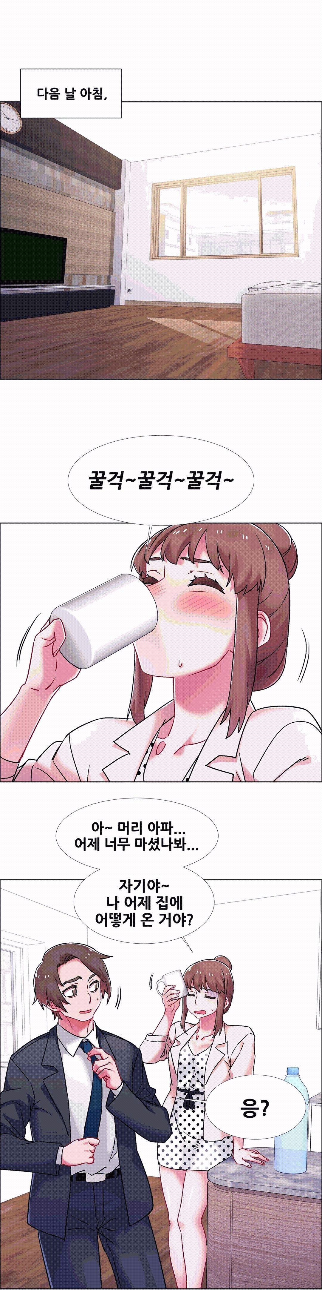 [Studio Wannabe] Rental Girls | 出租女郎 Ch. 33-58 [Chinese]  第二季 完结 635