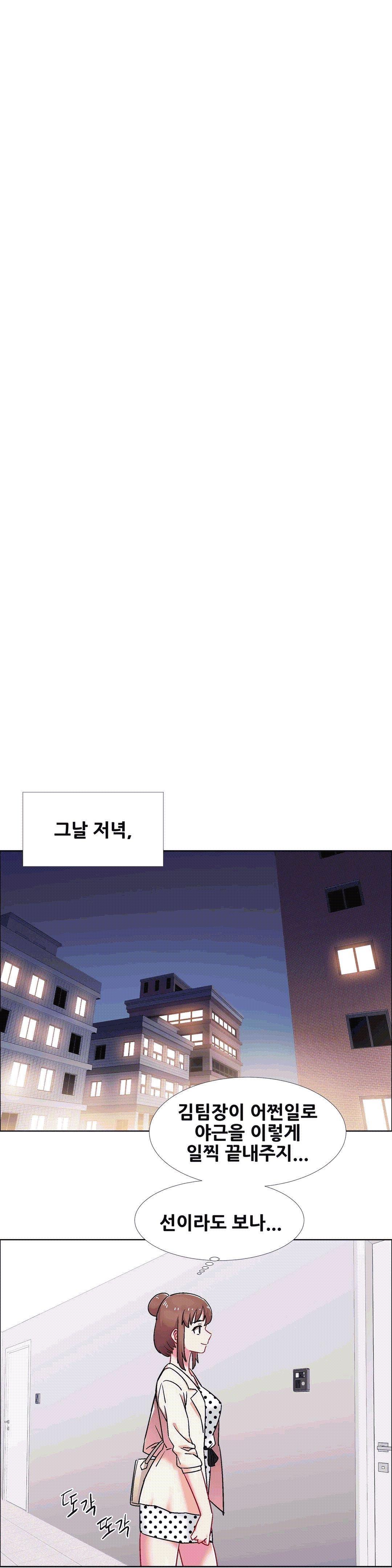 [Studio Wannabe] Rental Girls | 出租女郎 Ch. 33-58 [Chinese]  第二季 完结 637