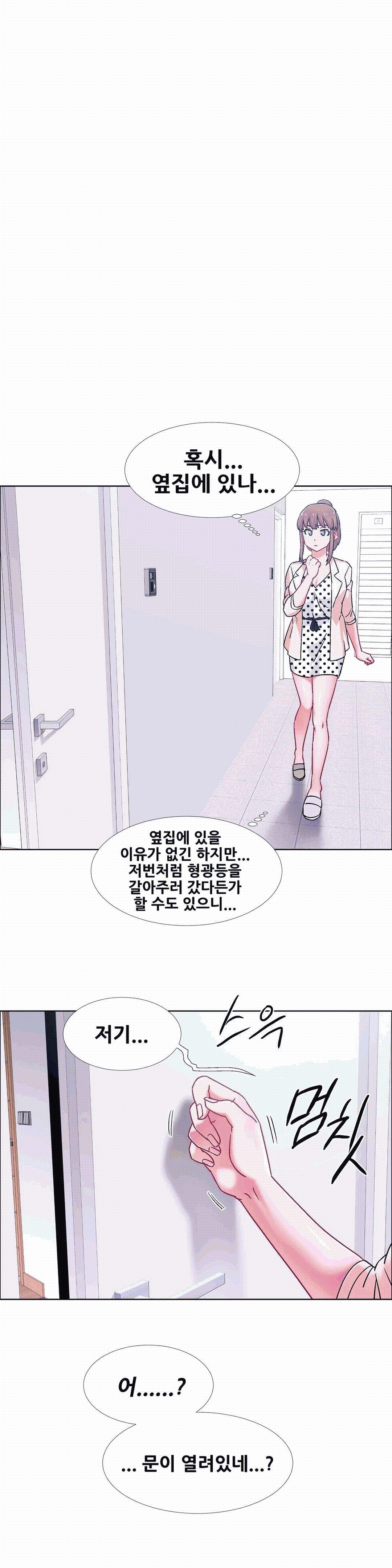 [Studio Wannabe] Rental Girls | 出租女郎 Ch. 33-58 [Chinese]  第二季 完结 643