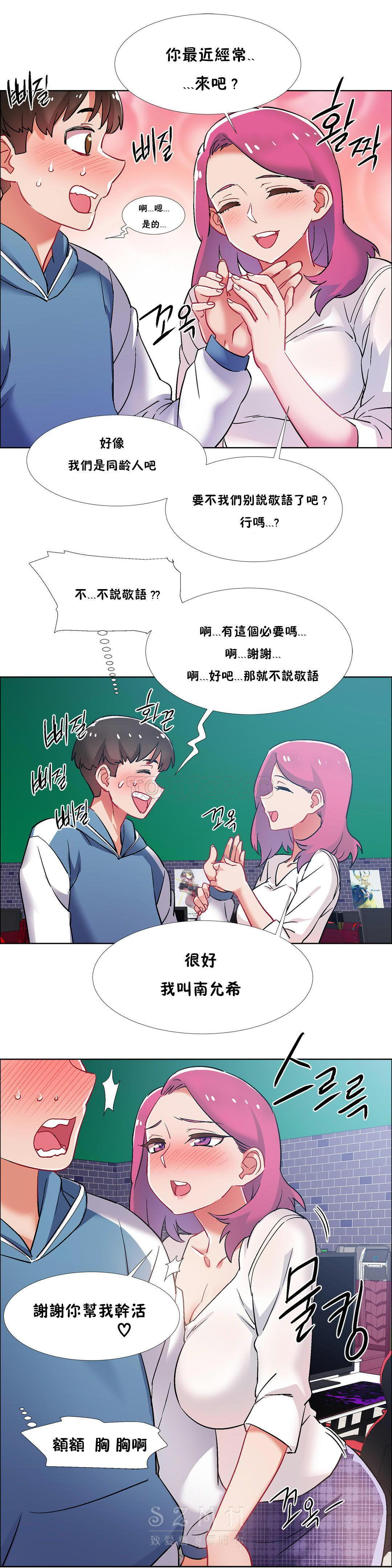 [Studio Wannabe] Rental Girls | 出租女郎 Ch. 33-58 [Chinese]  第二季 完结 71