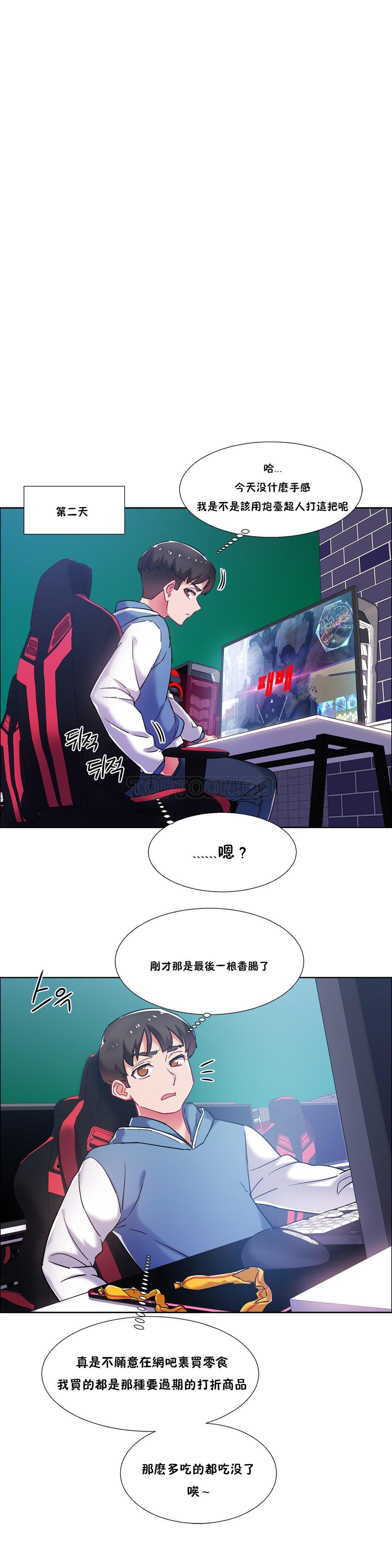 [Studio Wannabe] Rental Girls | 出租女郎 Ch. 33-58 [Chinese]  第二季 完结 80