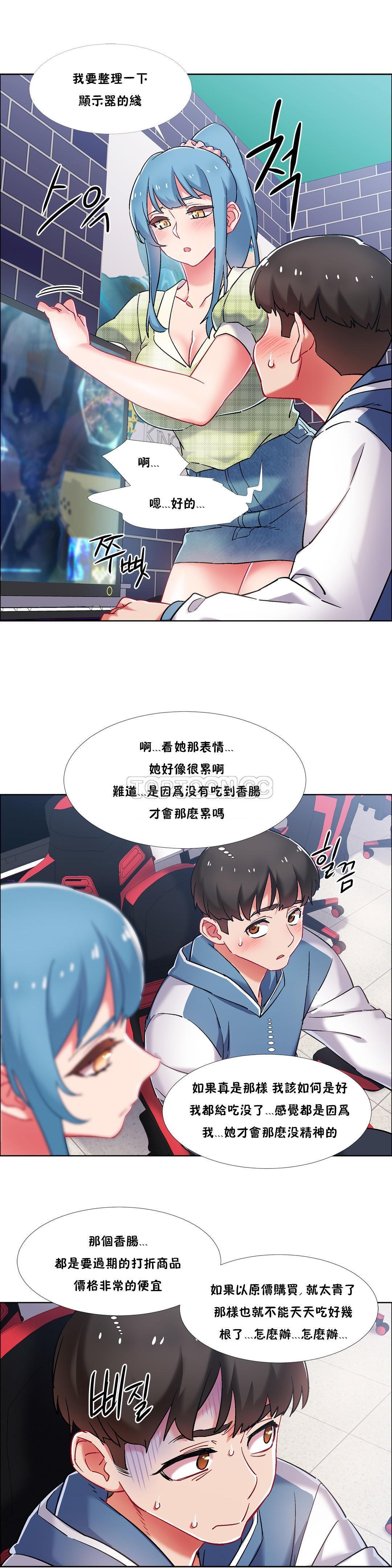 [Studio Wannabe] Rental Girls | 出租女郎 Ch. 33-58 [Chinese]  第二季 完结 84