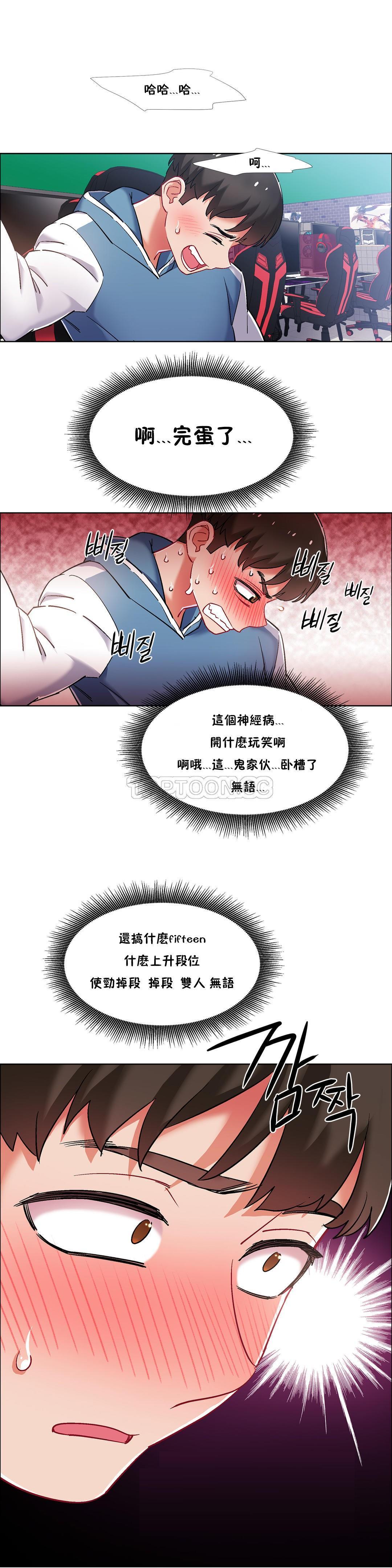 [Studio Wannabe] Rental Girls | 出租女郎 Ch. 33-58 [Chinese]  第二季 完结 91