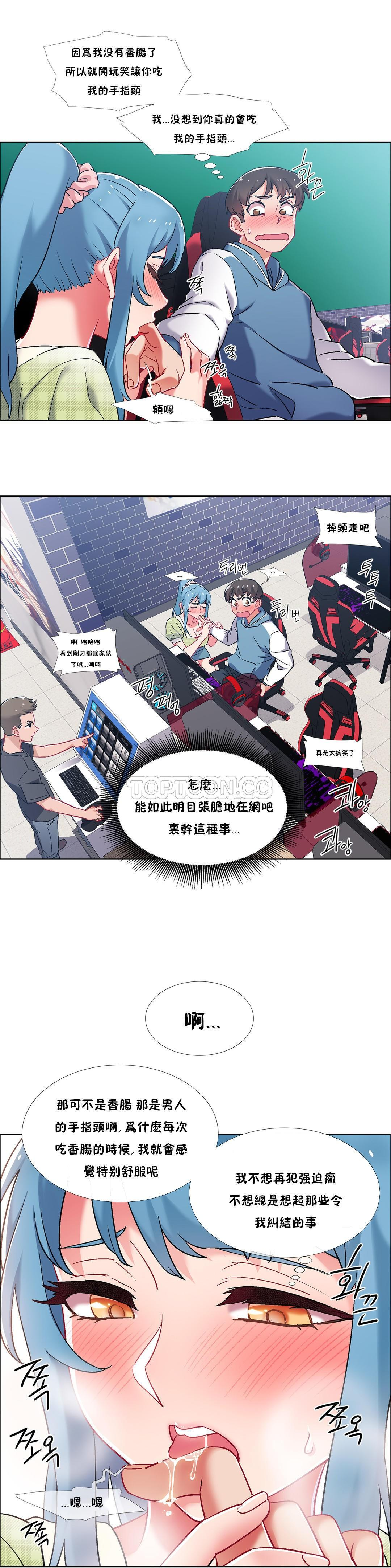 [Studio Wannabe] Rental Girls | 出租女郎 Ch. 33-58 [Chinese]  第二季 完结 93