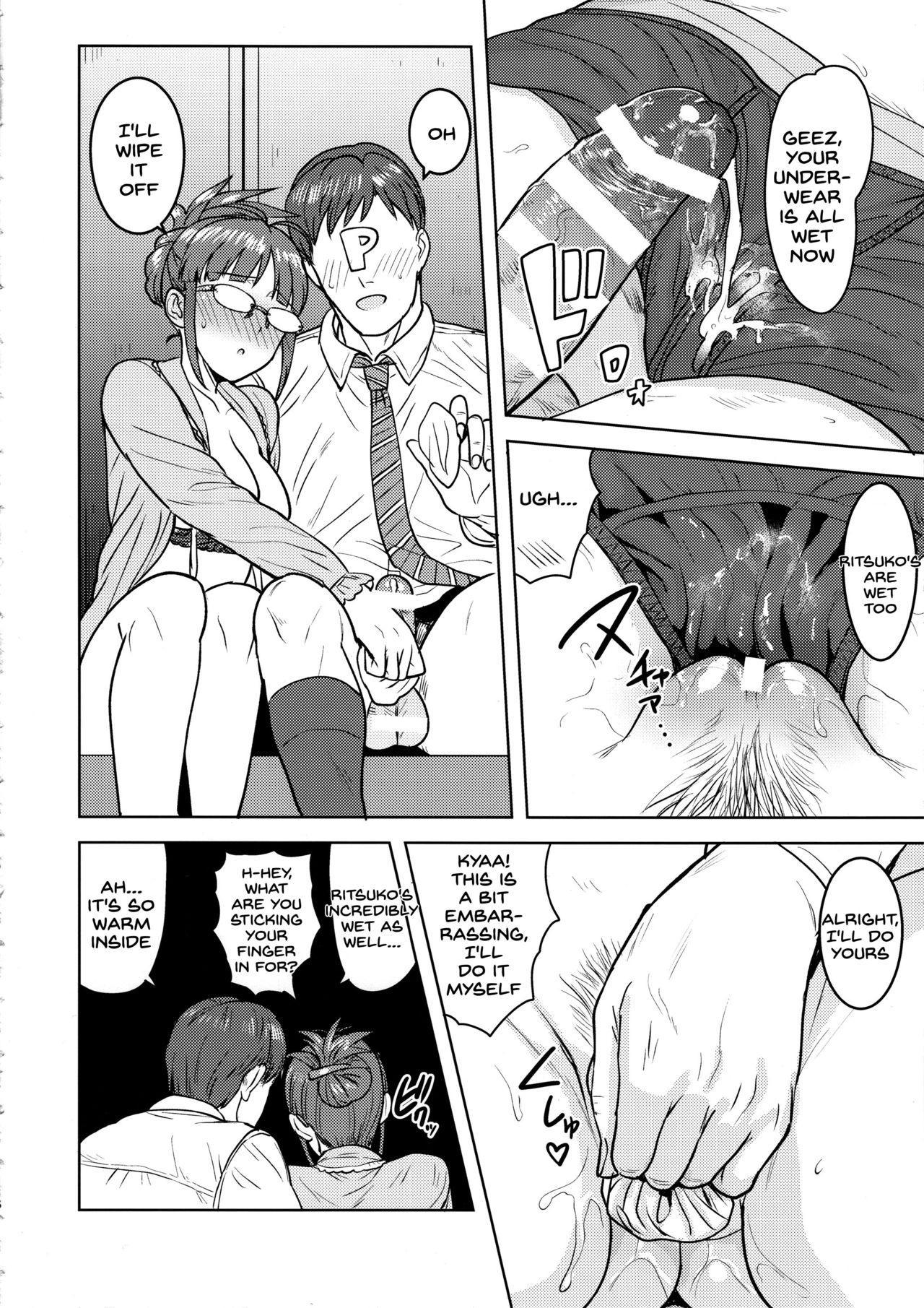 Ritsuko to Shokuba de... 14