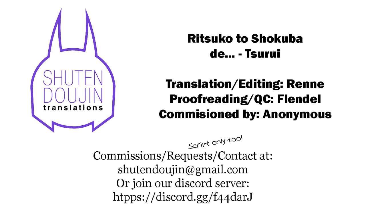 Ritsuko to Shokuba de... 42