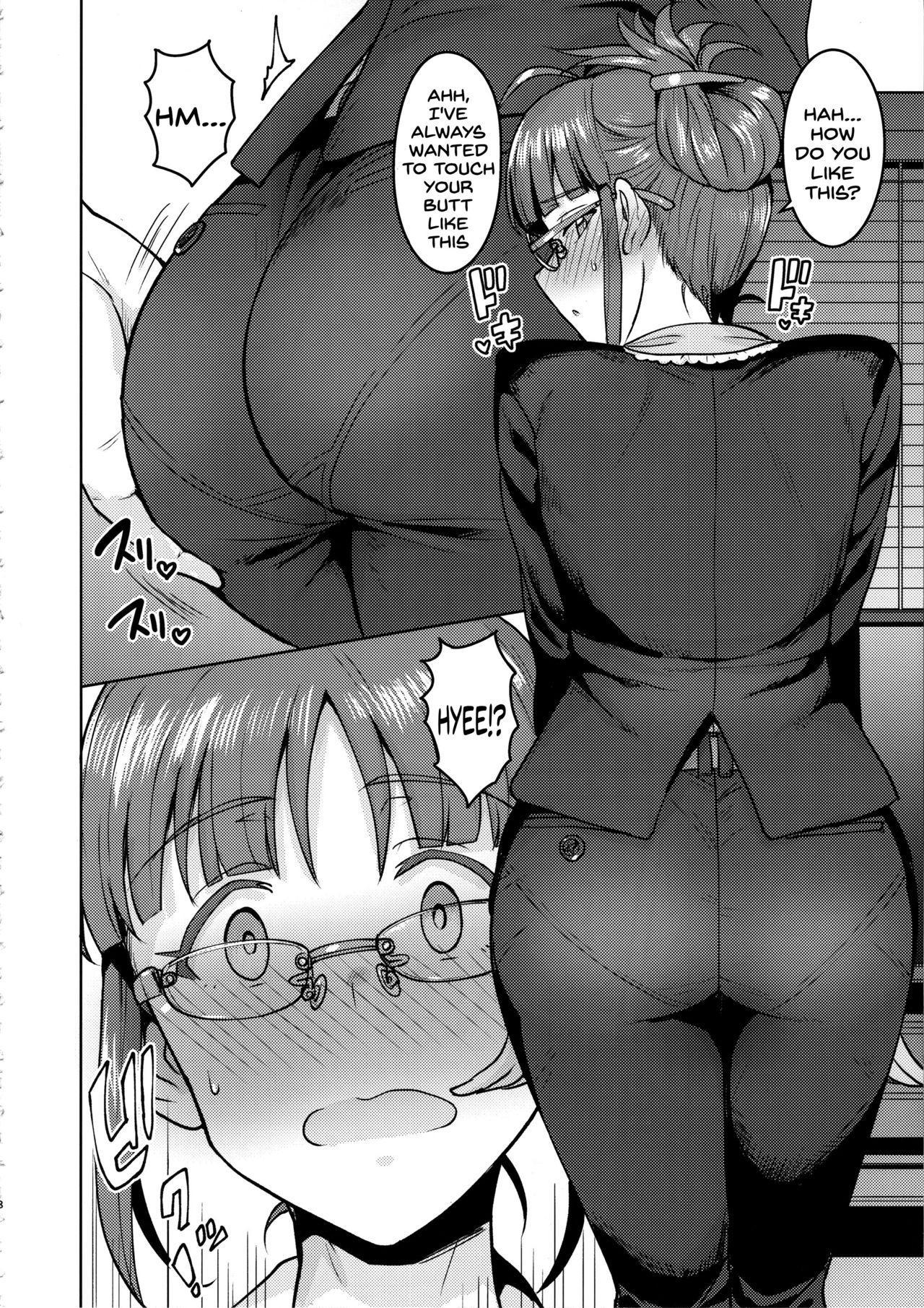 Ritsuko to Shokuba de... 6