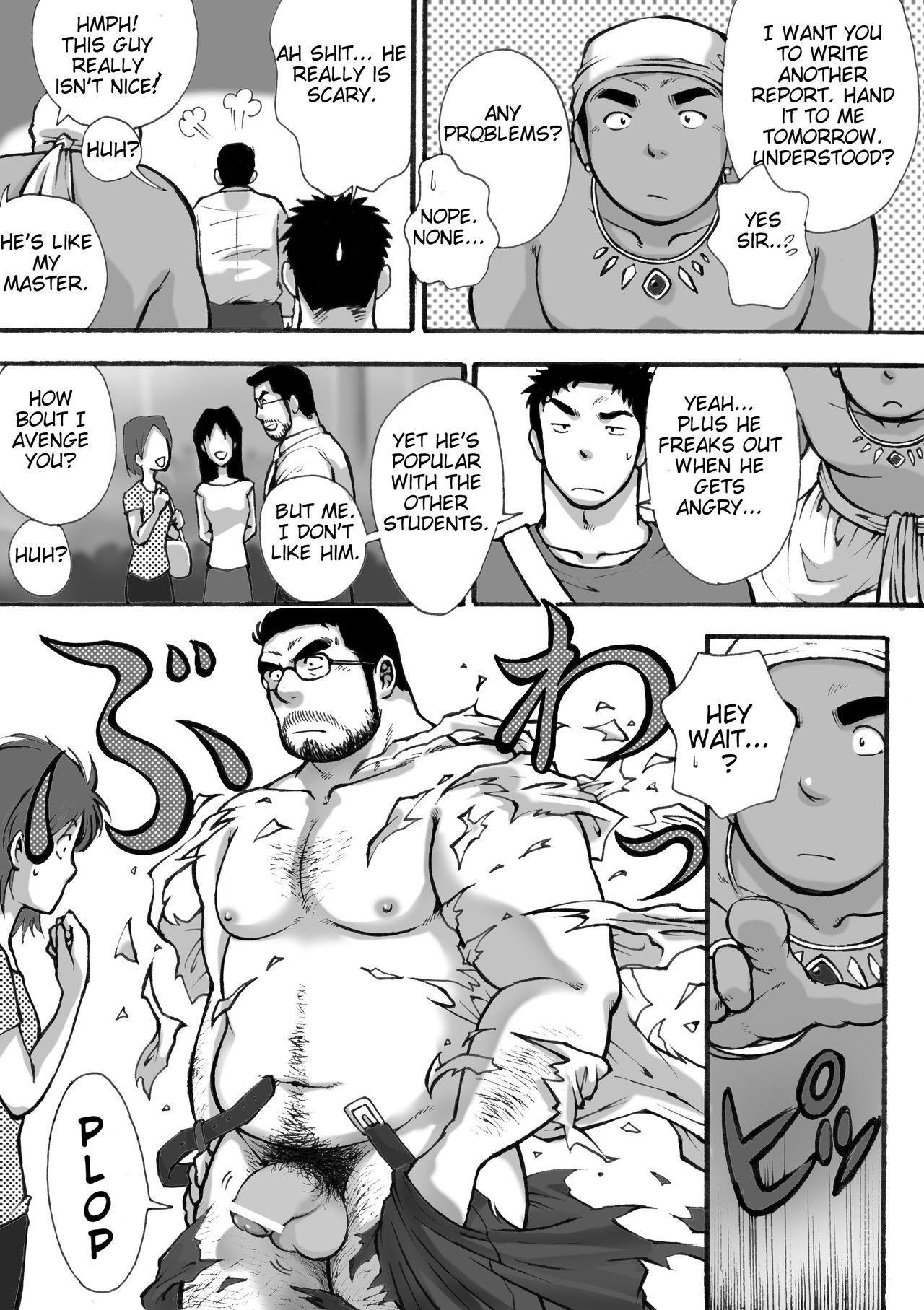 Orenchi no Mahoutsukai 10