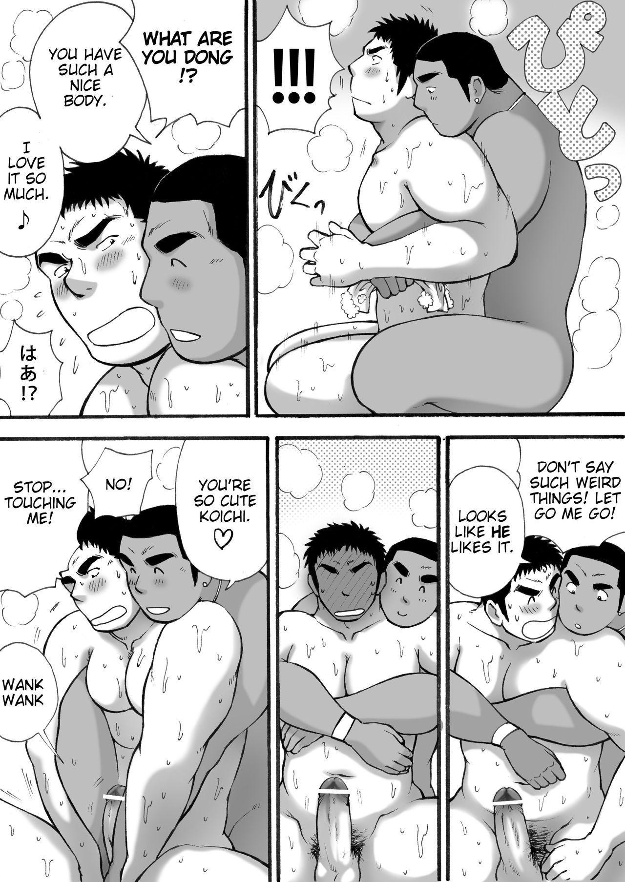 Orenchi no Mahoutsukai 14