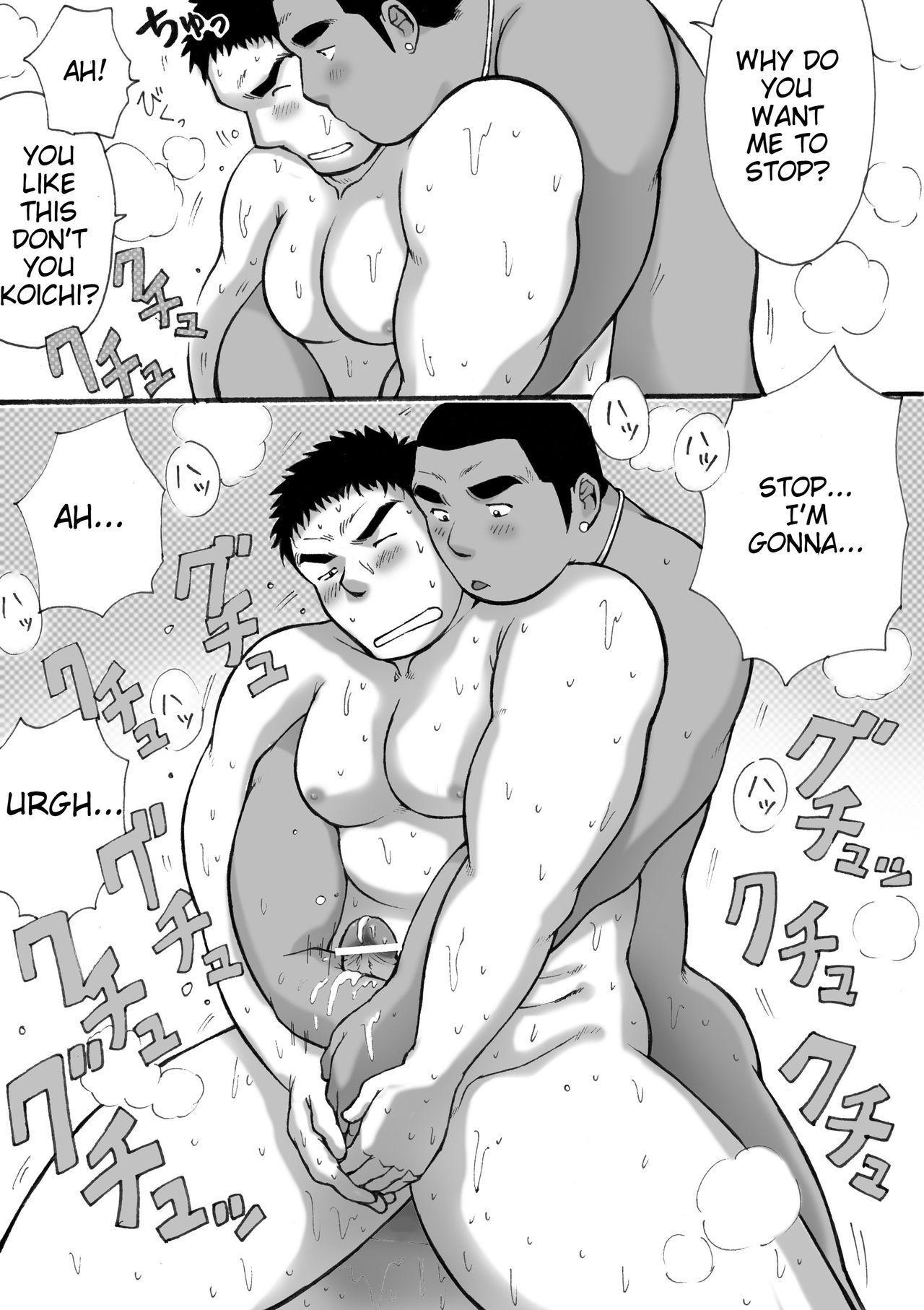 Orenchi no Mahoutsukai 15