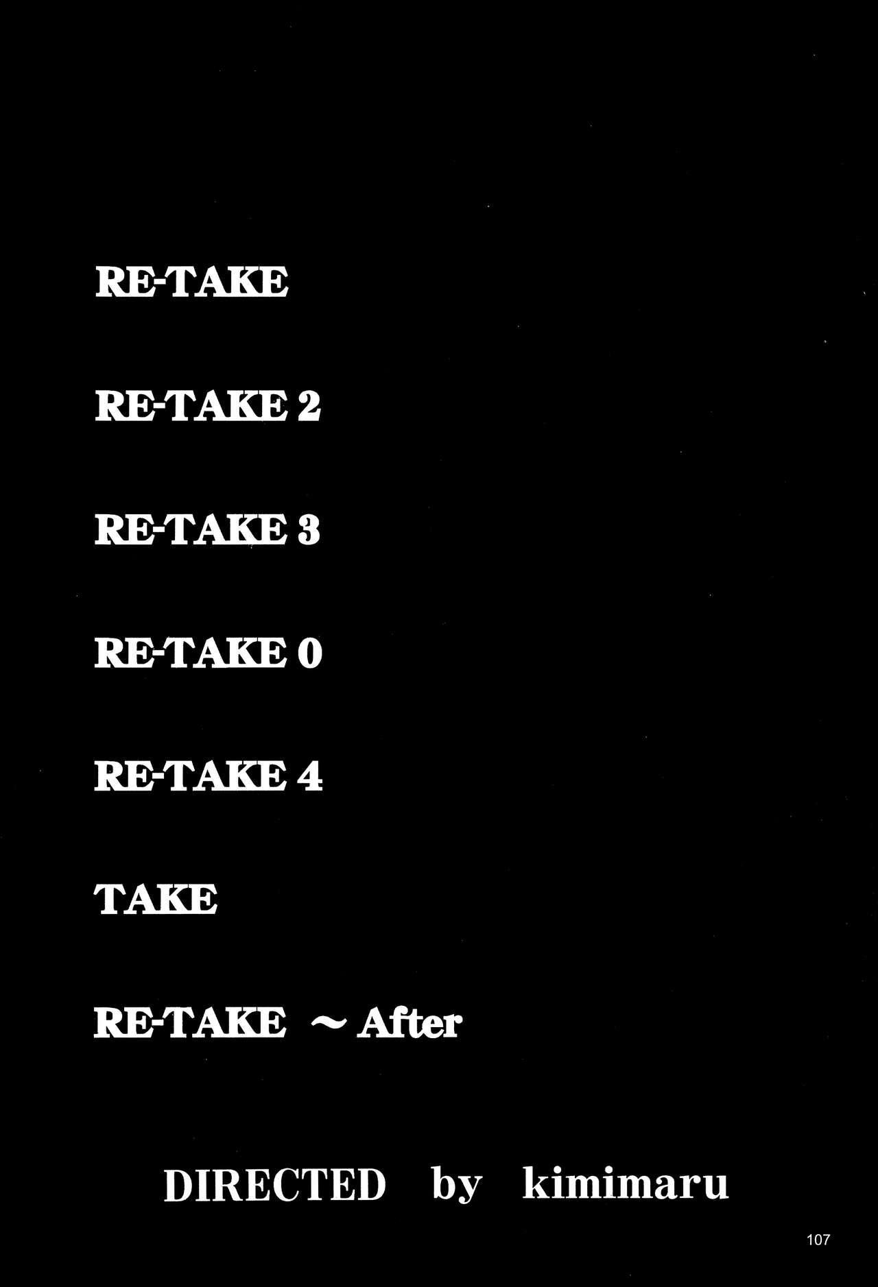RE-TAKE 105