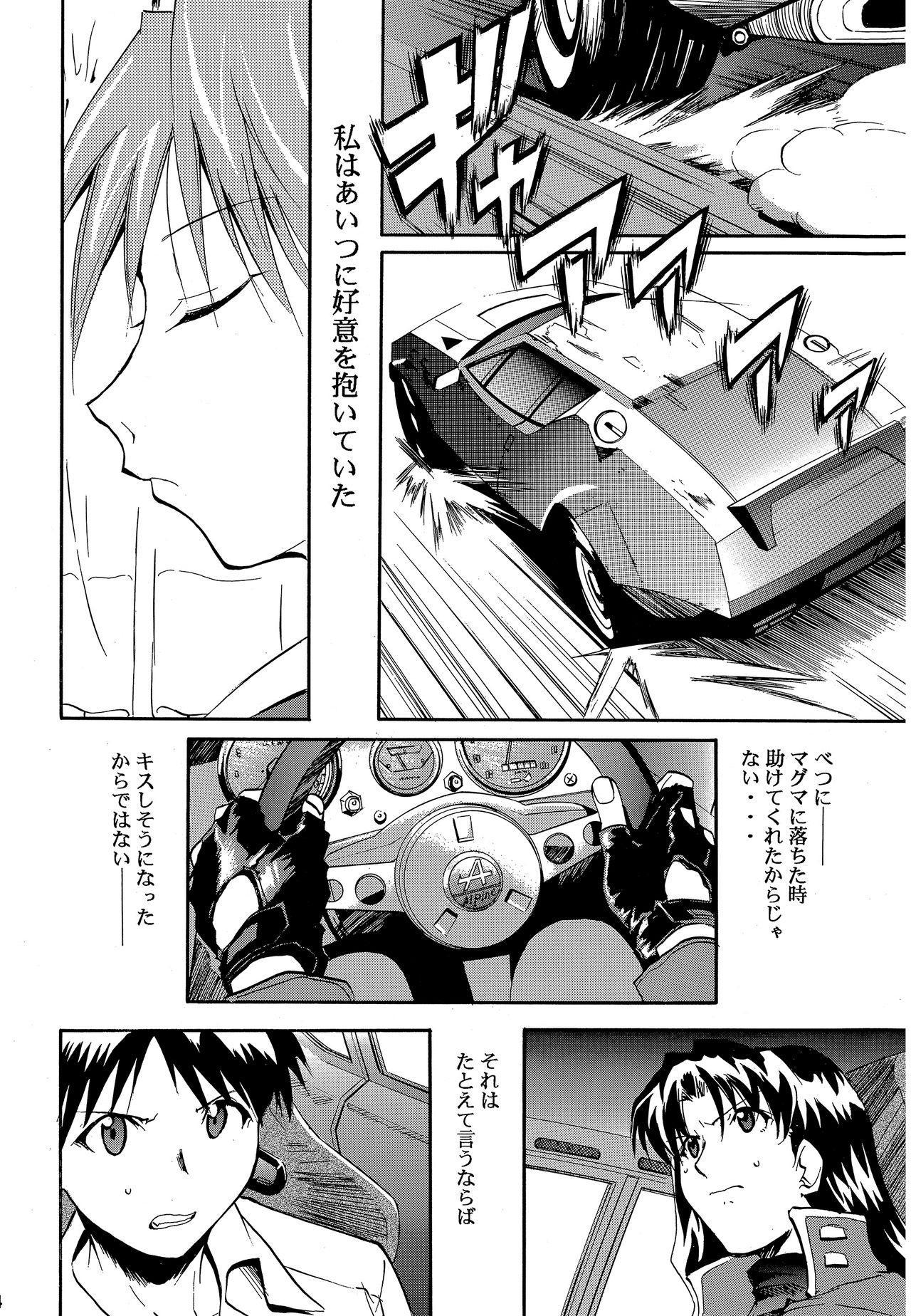 RE-TAKE 52