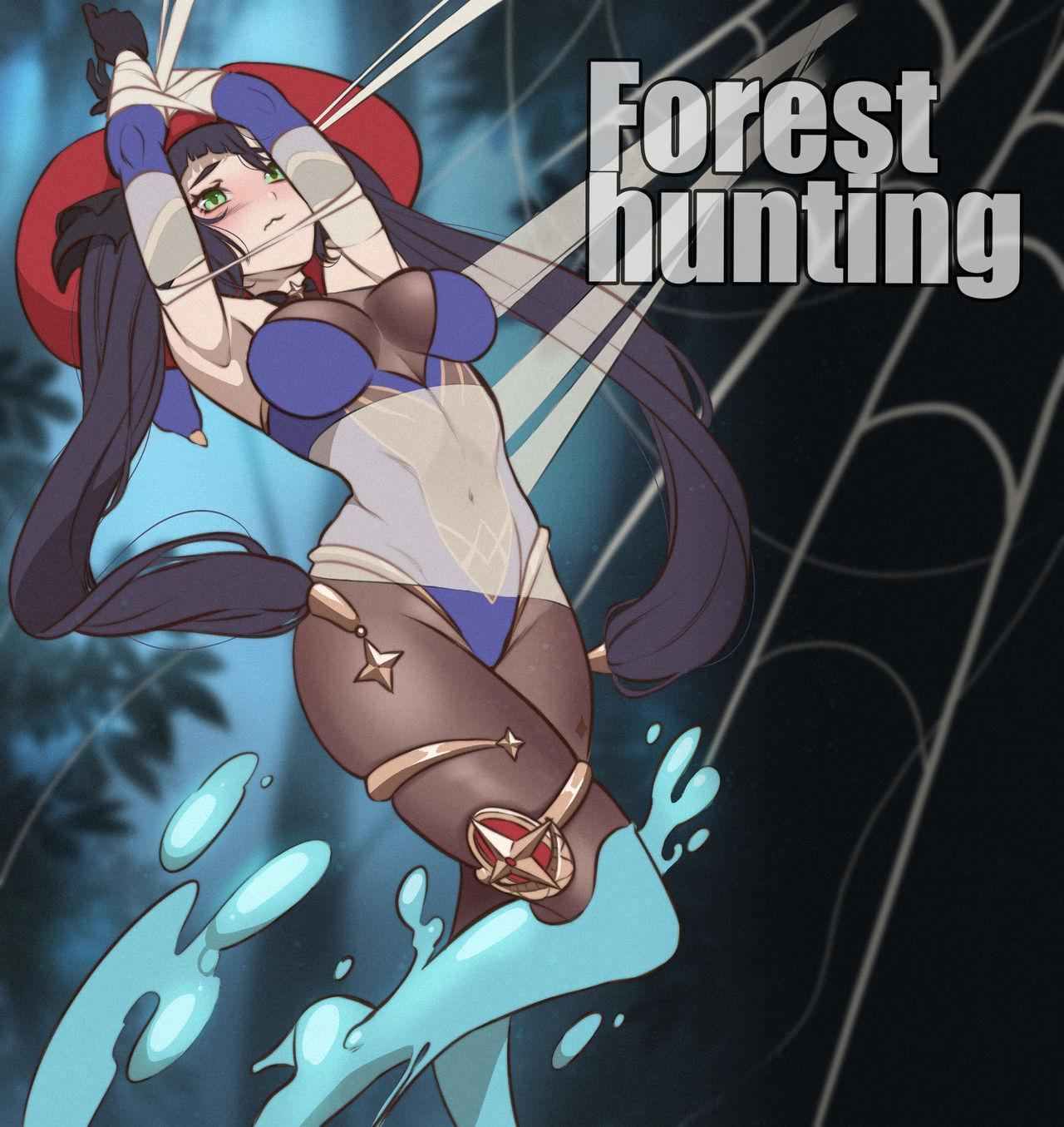 Forest hunting color 0