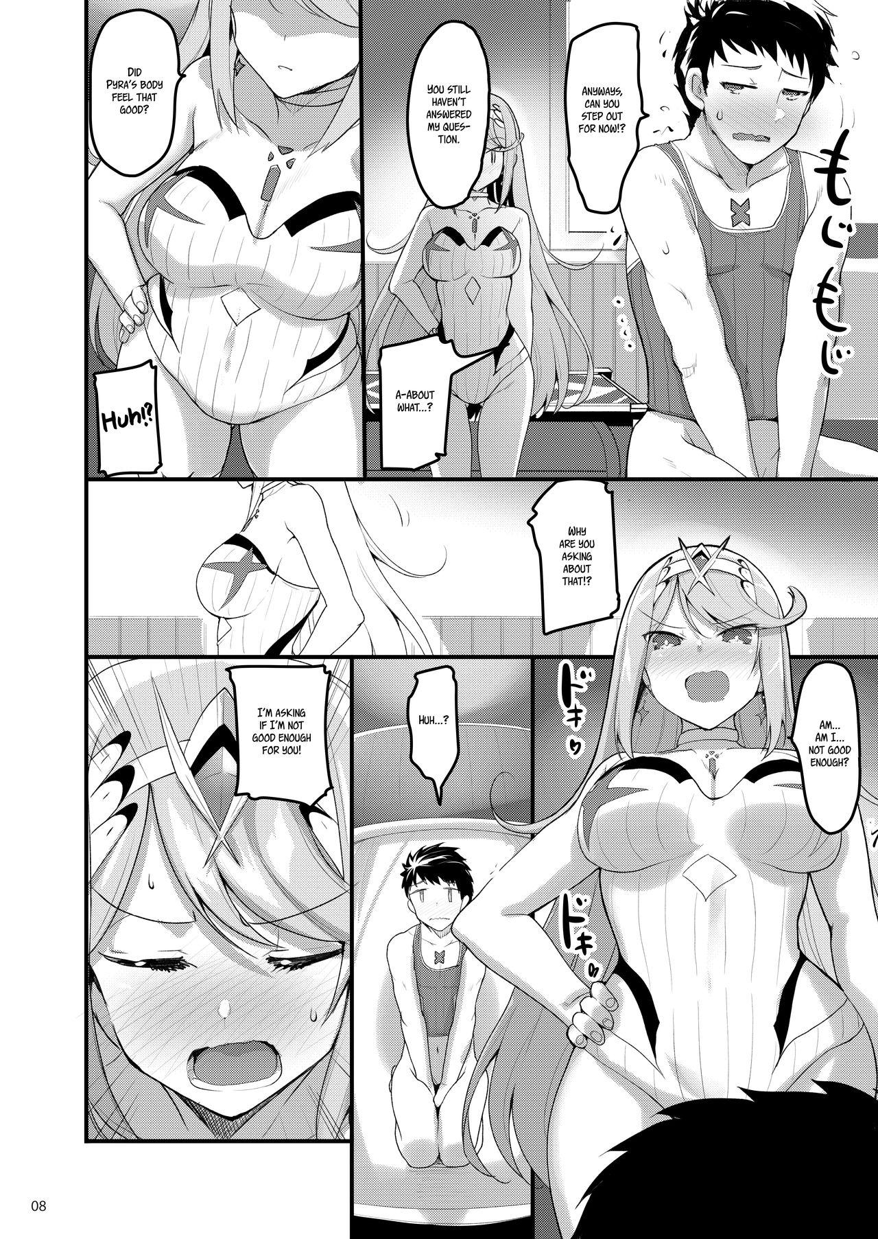 Superbia no Amai Yoru 2 | | Mor Ardain's Sweet Night 2 6