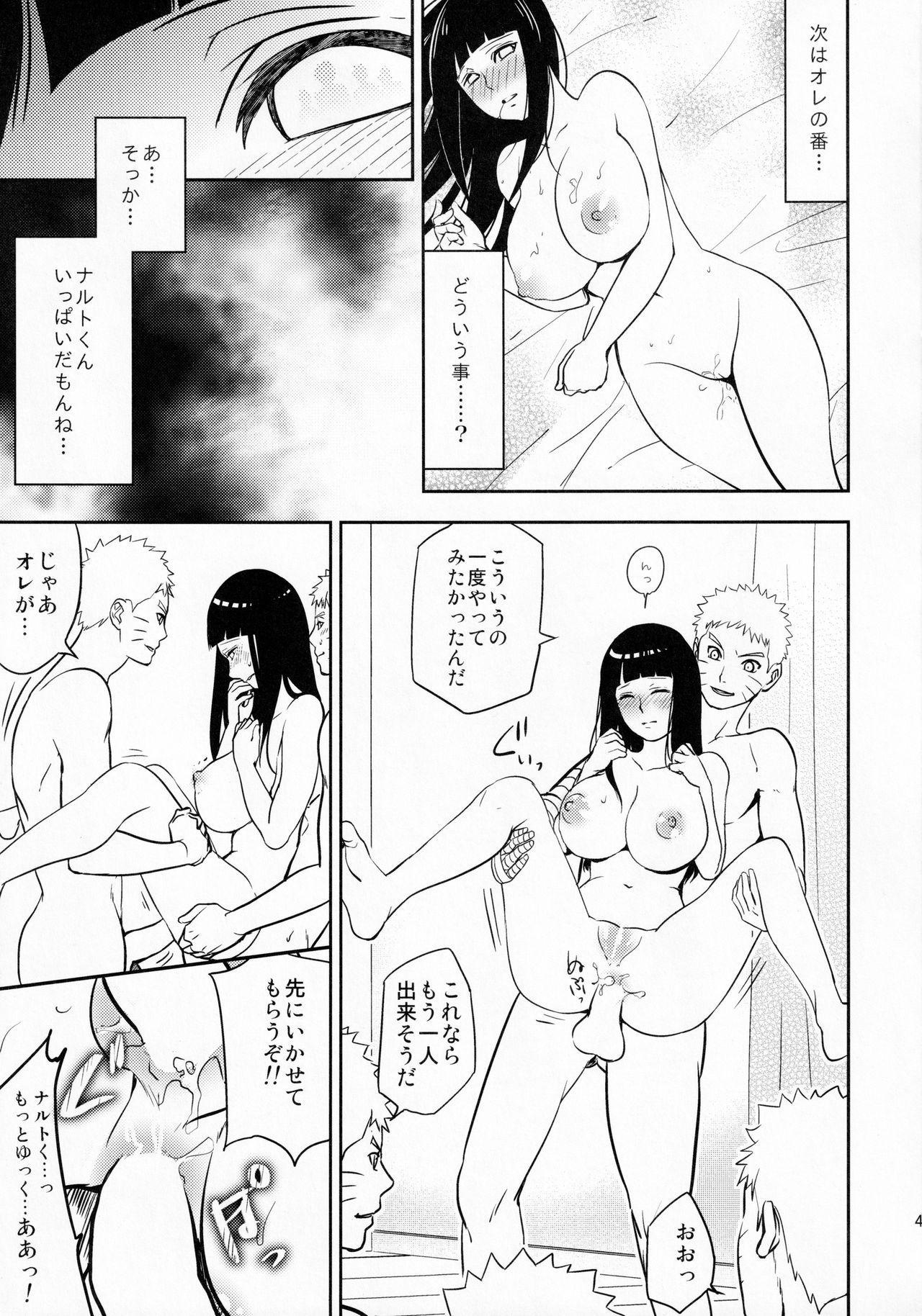 Naruto-kun ni Onegai Saretara Kotowarenai 41
